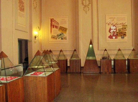 Actividades Museo Numism�tico de Cuba